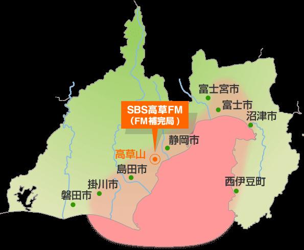 SBS高草FMマップ