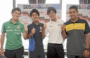 2011年大会トピックス一覧 | SBS...