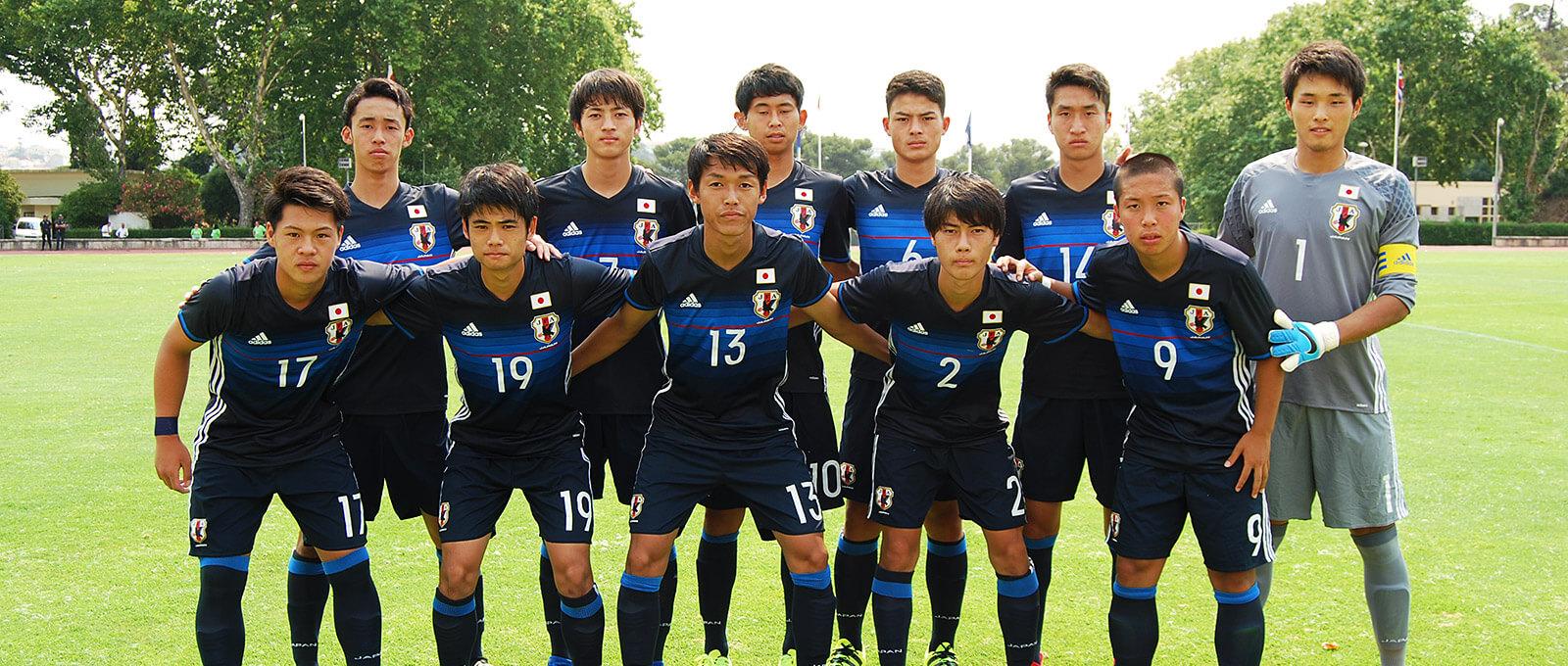 U-18日本代表 SBSカップ国際ユースサッカー2017