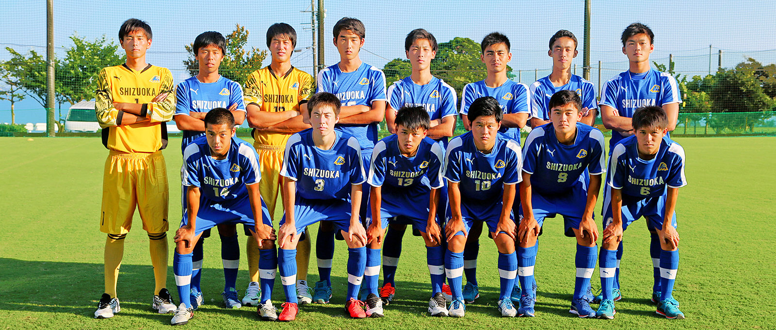 静岡ユース SBSカップ国際ユースサッカー2017